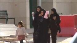 Saudi Elections