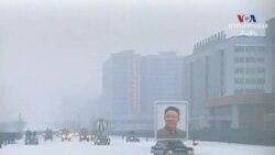 Հյուսիսային Կորեան ծրագրում է հրթիռ արձակել