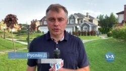 Будьмо! Віртуальне святкування Дня незалежності США - в Києві. Відео