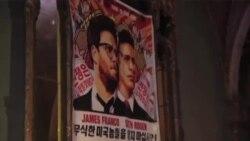 北韓指責美國致其互聯網斷網