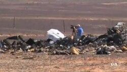 ادعای وجود عامل خارجی در سقوط هواپیمای روسی در مصر