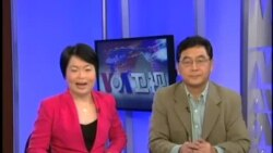 VOA卫视(2013年12月17日 第二小时节目)