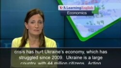 Political Unrest Increases Pressure on Ukraine's Economy