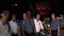 Միսսուրի նահանգի ոստիկանության ջանքերը ուղղված լարվածության թուլացմանը