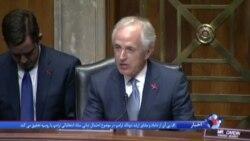 استقبال قانونگذاران هر دو حزب آمریکا از تصویب تحریم های موشکی ایران در کمیته سنا