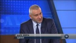 Адвокат українських політв'язнів розповідає про перспективи їхнього звільнення. Відео