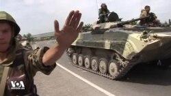 რუსული ოკუპაცია - 14 აგვისტო, 2008 წელი