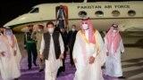 Firai Ministan Pakistan ya fara ziyarar kwana uku a Saudiyya a wani mataki na karfafa kyakkyawar alakar da ke tsakanin kasashen biyu