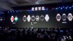 谷歌投资北京创新企业引关注