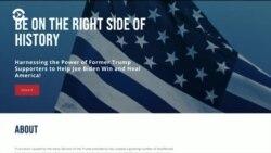 Группа республиканцев сформировала комитет по сбору средств в поддержку демократа Джо Байдена