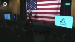 НАСА представило новые модели скафандров