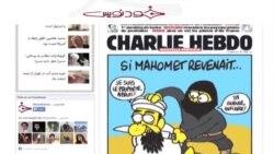 حمله به شارلی ابدو، حد و مرز آزادی در کشیدن کاریکاتور کجاست؟