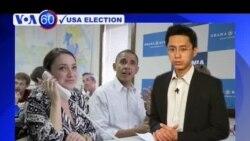 Tổng thống Obama và ông Romney chuẩn bị cho cuộc tranh luận lần 2