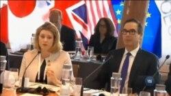 Саміт G7: чи вдасться союзникам домовитися? Відео