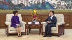 韓正召見林鄭月娥 分析指北京表態有所退後