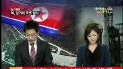 北韓發射遠程火箭 聲稱衛星進入軌道