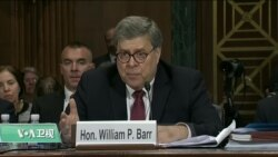 VOA连线(莫雨):美司法部长为发布穆勒报告方式辩护