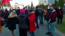 Протести на ВМРО-ДПМНЕ во Скопје