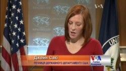 Псакі розповіла, що тепер США думають про Крим. Відео