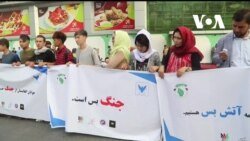روز جهانی جوانان در کابل