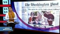 15 Şubat Amerikan Basınından Özetler