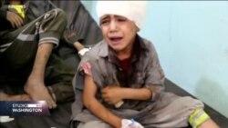 State Department zatražio istragu ubistva 40 djece u sjevernom Jemenu