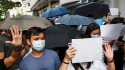 时事大家谈:疫情、国安法—北京打压香港的新武器?