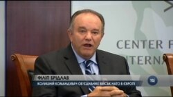 З сильним НАТО можливі виграшні для всіх відносини Заходу та Росії - екс-командувач Брідлав. Відео