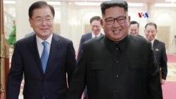 Հյուսիսային ու Հարավային Կորեաների առաջնորդների միջեւ տասներկու օրից կանցկացվի երրորդ գագաթաժողովըո