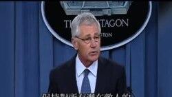 2014-02-26 美國之音視頻新聞: 美國計劃大幅裁減陸軍