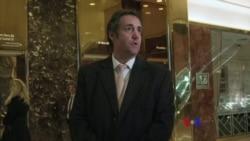 """2018-04-10 美國之音視頻新聞:川普總統稱搜查其私人律師辦公室是""""攻擊國家"""""""