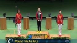 里約奧運會美國奪第一面金牌