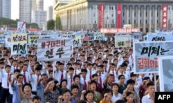 2016년 북한 평양에서 대규모 반미집회가 진행됐다.