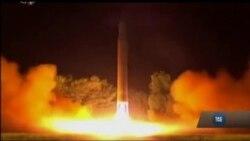 Трамп обіцяє потужніші санкції проти Північної Кореї у відповідь на черговий запуск ракети. Відео