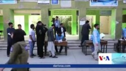 نگرانی تحلیلگران امریکایی از تاخیر اعلام نتایج انتخابات افغانستان