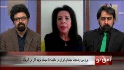 افق نو ۱۵ مارس: بررسی وضعیت سینمای ایران در مقایسه با سیستم تولید آثار در آمریکا