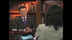 VOA卫视(2016年8月14日 第一小时节目 完整版)