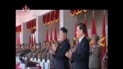 金正恩宣佈準備迎擊美國發動的任何戰爭
