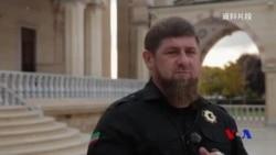 臉書關閉受美國制裁的車臣領導人賬戶
