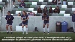 Соревновательный дух среди девочек