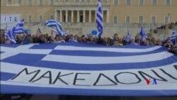 2019-01-21 美國之音視頻新聞: 希臘示威者抗議與馬其頓達成的更改國名協議
