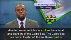 Robotic Vehicles Explore the Celtic Sea