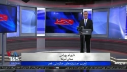 روی خط - تحریم جشنوارههای حکومتی فجر