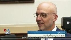 کمیته فرعی مجلس نمایندگان آمریکا درباره آمریکایی های زندانی در ایران جلسه تشکیل داد