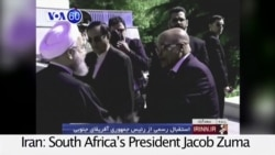 VOA60 Africa - South Africa's President Jacob Zuma meets with Iranian President Hassan Rouhani