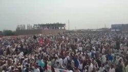 Pastun long march Pakistan