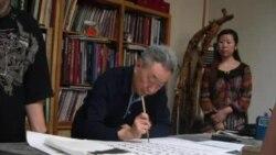 六四时任北京市长陈希同去世