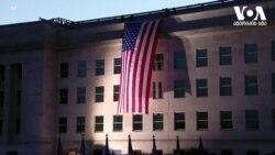 2001 წლის 11 სექტემბერი