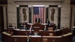 美國政府接近部份關閉的最後期限