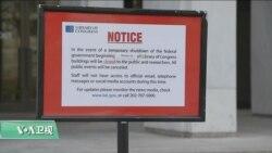 联邦政府关门 游客参观景点可能扑空